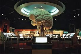 上越科学館